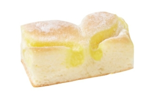Vegan citroencakeje Multivlaai